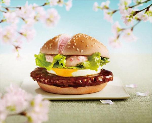 日语学习之麦当劳菜单