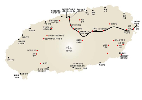 济州岛东部景点攻略详情