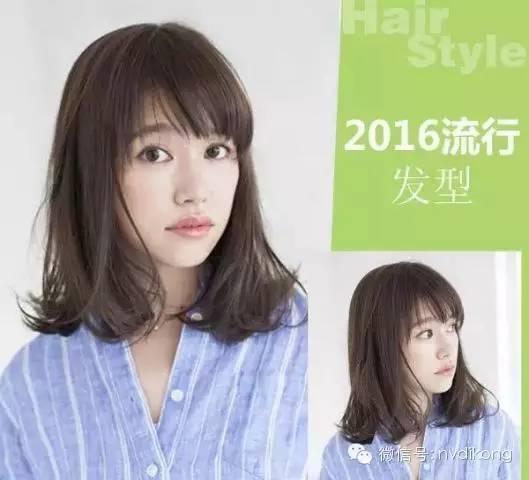 2016流行发型,和今年有啥差别?