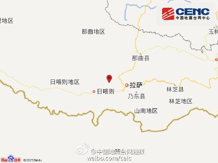 中新网11月25日电 据国家地动台网正式测定:11月25日13时2分在西藏自治区拉萨市尼木县(北纬29.9度,东经89.9度)发作3.1级地动,震源广度6公里。