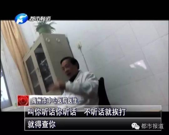 禹州市妇幼保养院、禹州市中病院也存在强令分摊交钱的状况,记者访问时,大夫们都在埋怨。然而埋怨归埋怨,要交钱仍是少不了的。
