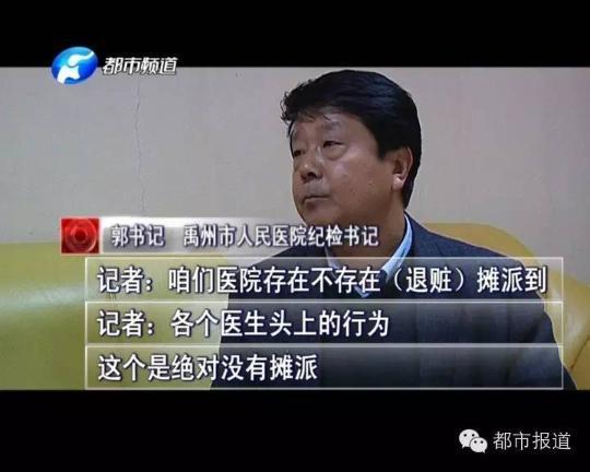 和禹州市核芥蒂院的状况同样,配资公司 院方的说法,禹州市公民院大夫们也予以了否定。