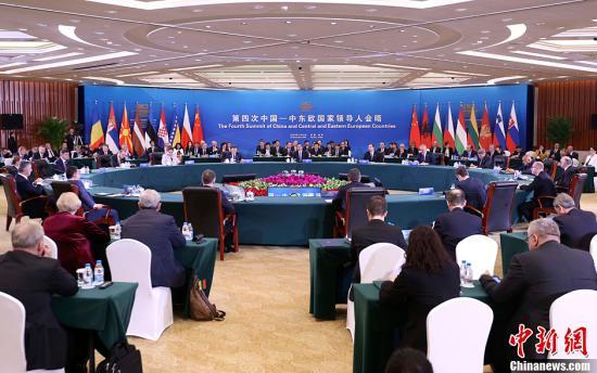 中东欧国家领导人会晤.中东欧16国领导人出席,欧盟、奥地利、希图片