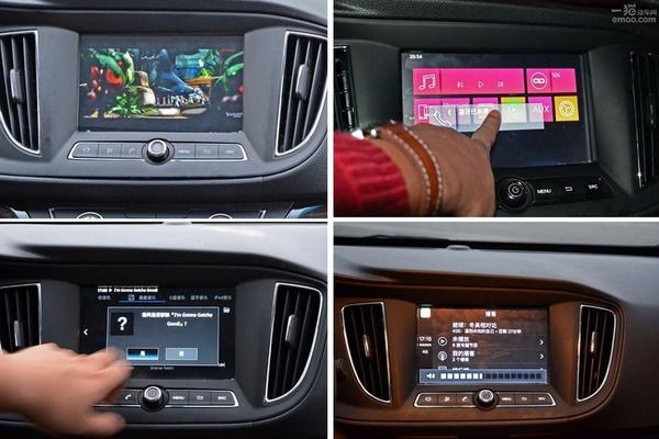 车机如苹果般流畅 体验荣威360carplay功能