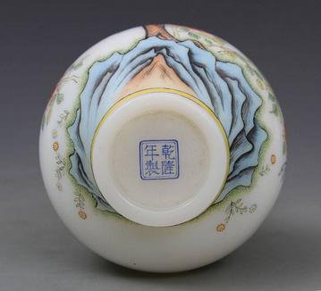 瓷器落款 乾隆年制 和 大清乾隆年制 的区别图片