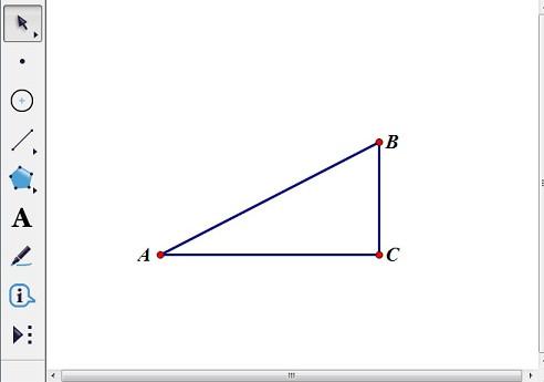 几何画板教程:直角三角形迭代图片