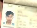 《了不起的挑战片花》明星护照照片大曝光 华少刘在石神撞脸