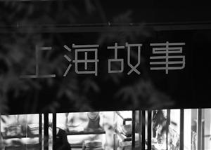 """丝巾""""名店""""在广场经营近10年 山寨身份终暴露"""
