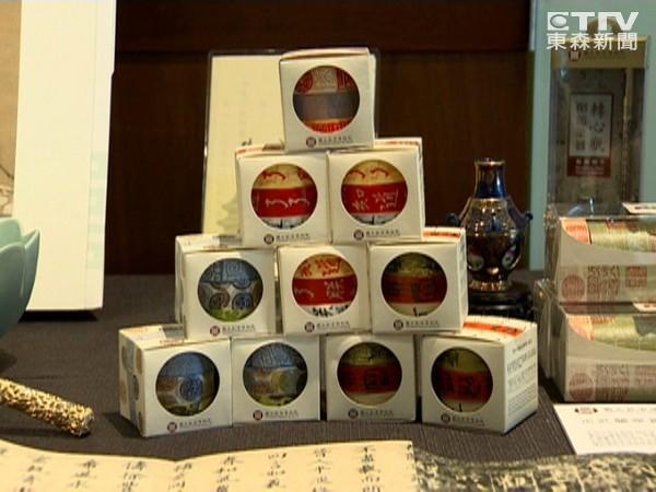 (台北故宫人气商品却传出仿品超多。图片来源:台湾东森新闻云网站)