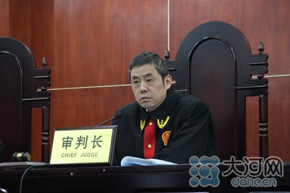 平顶山市中级公民法院院长刘冠华负责审讯长