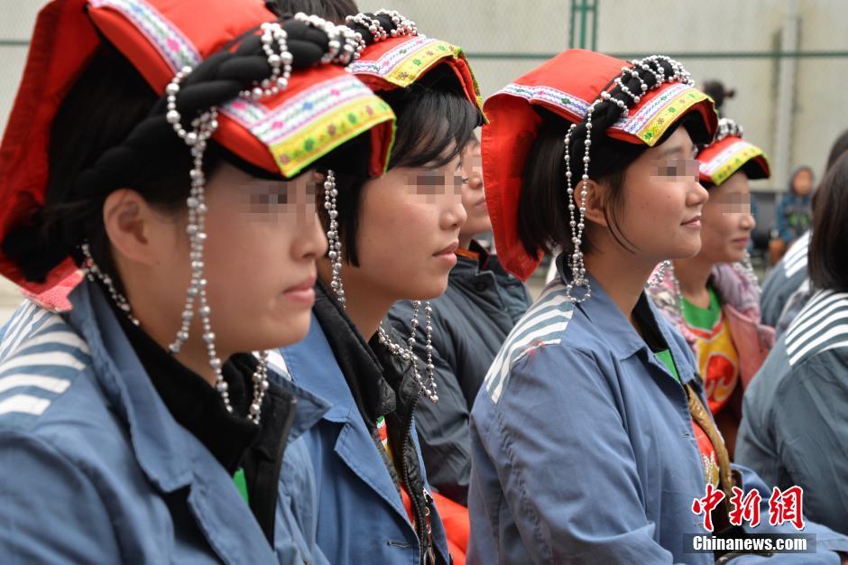 贾汪高墙组图监狱内的别样彝族年(小学),监狱视新新女子成都图片