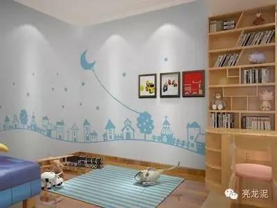 2015年硅藻泥儿童房效果图大全
