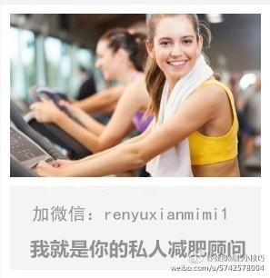 瘦身赘肉臀部4个臀部减肥方法大公开女生去健身房随便练能减掉吗图片