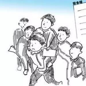 老师惩罚课代表