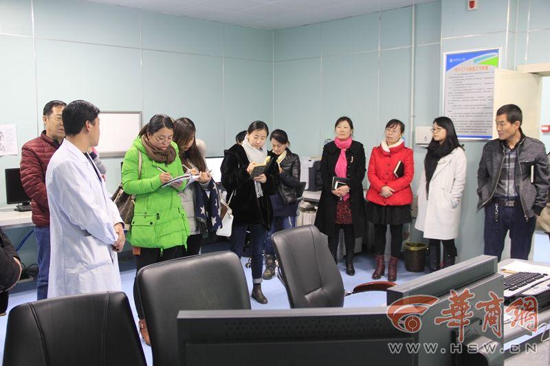 首批市民代表、媒体代表走进3家医院体验就医