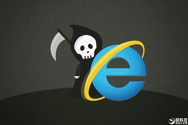 按照微软的计划,2016年1月12日之后,IE 7浏览器将彻底退出历史舞台,只有Windows POS嵌入式版本上是个列外。