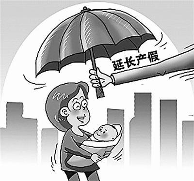 一青岛市民在网上呼吁延长二胎产假