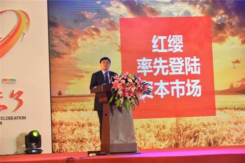红缨总裁王红兵:贝聊是家园沟通APP里做的最好的