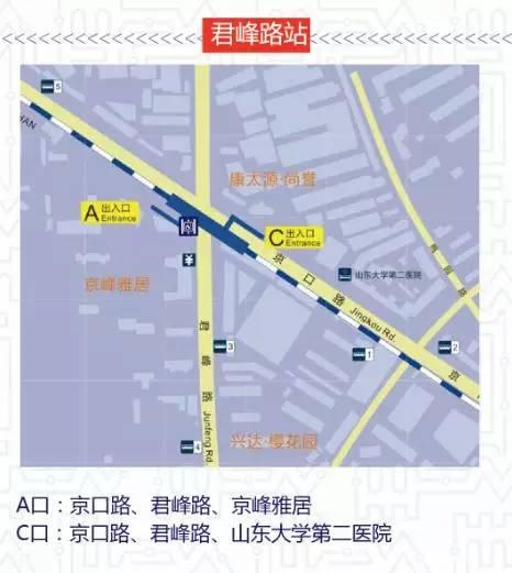 青岛地铁3号线周末万人体验 试乘指南出炉图片