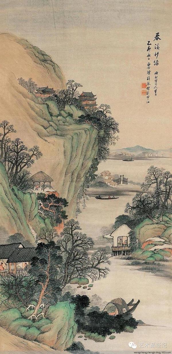 名家山水画作品集图片