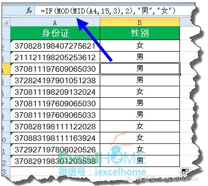 號碼計算_號大全18號碼_知道號碼知道姓名查到號