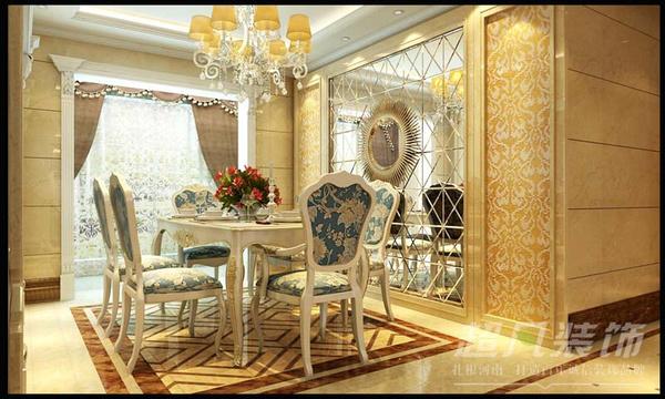 名门紫园三居室奢华欧式风格效果图
