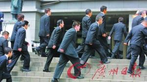 日本最大的有安排违法集团山口组,此中很多都是部落民。