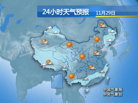 新疆东北等地有小到中雪或雨夹雪,江南等地有小雨。