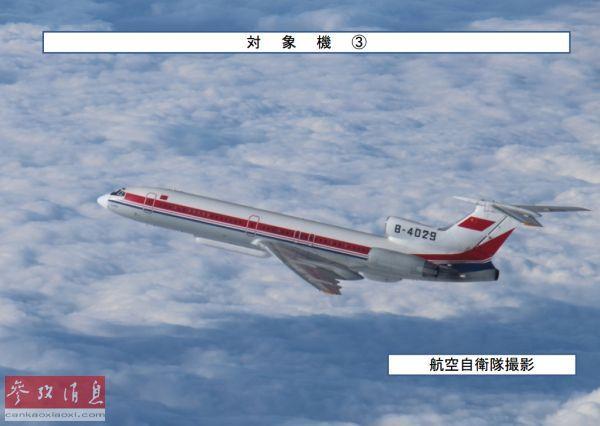 中国军机西太遭日F15拦截 现场曝光