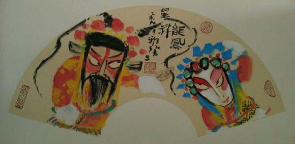 京剧人物画 (国画) 李雅馨