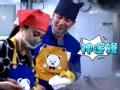 《浙江卫视挑战者联盟第一季片花》第十二期 李晨单独做菜 范冰冰:跟你妈妈炒的一样