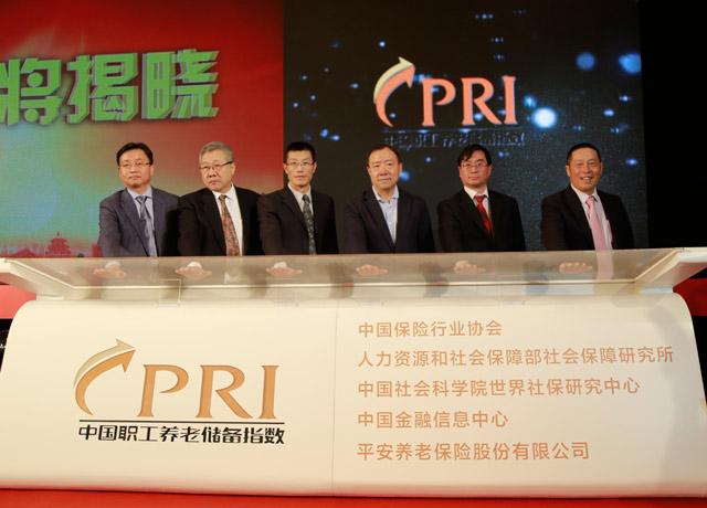 11月29日,《2015中国职工养老储备指数大中城市报告》新闻发布会在北京举办。