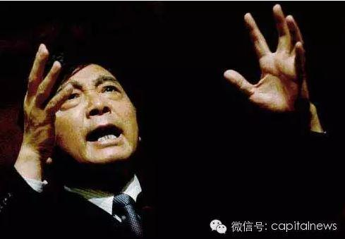 长安街知事:落马大老虎对抗组织审查,跟他们有关