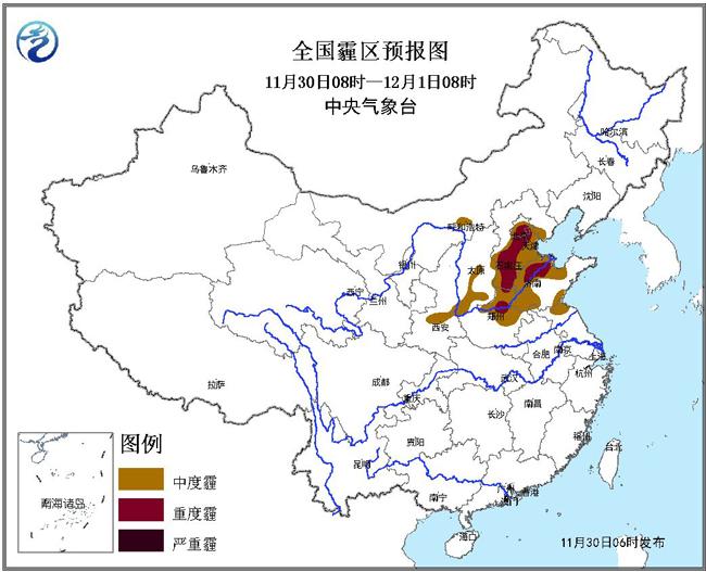 霾预警升级为橙色 京冀豫鲁等地有重度霾