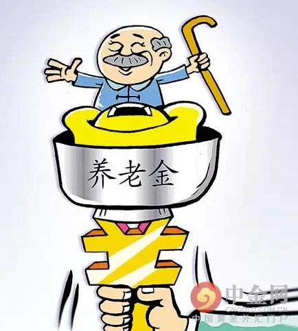 中国职工养老储备报告:老年人口超两亿 养老金缺口大