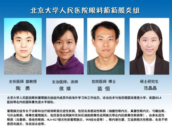 广州中山眼科医院医生怎么预约挂号呢?