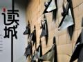 走进首博《读城展》 玩转北京城