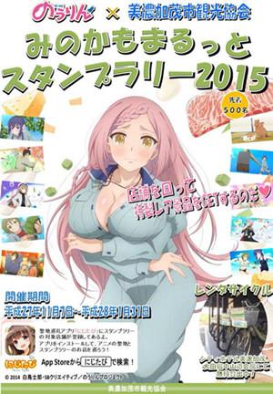 711色情榜_日本海报被批\