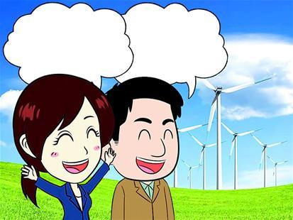 新能源发电风光无限(组图),农村电力与新能源