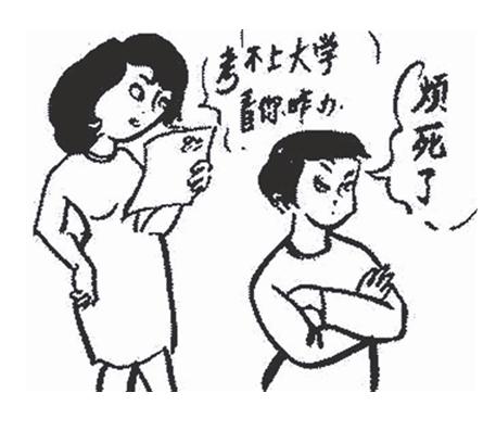 动漫 简笔画 卡通 漫画 手绘 头像 线稿 457_397