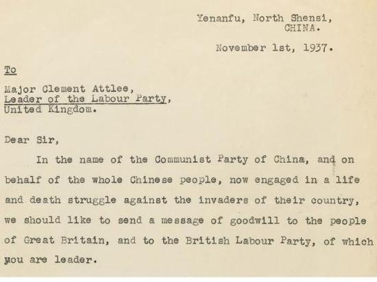毛泽东亲笔署名英文信将于伦敦拍卖 致信英国工党魁领艾德礼