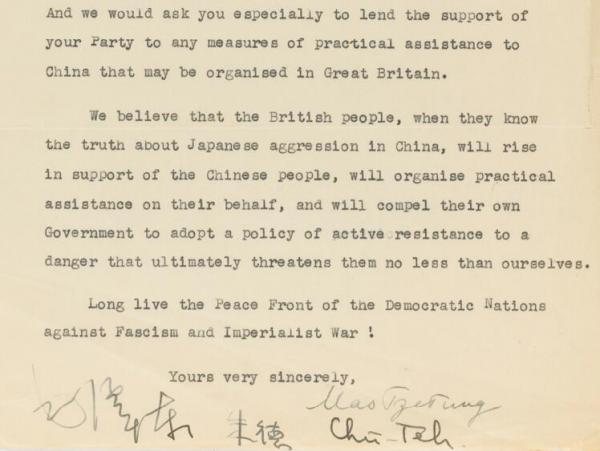 苏富比指,这封英文函件是由中文翻译而来,其时新西兰记者詹姆斯・ 贝特兰(James Bertram)翻译并打印了函件,中文原件曾经丢失。