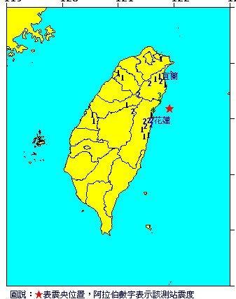 图自台湾结合新闻网