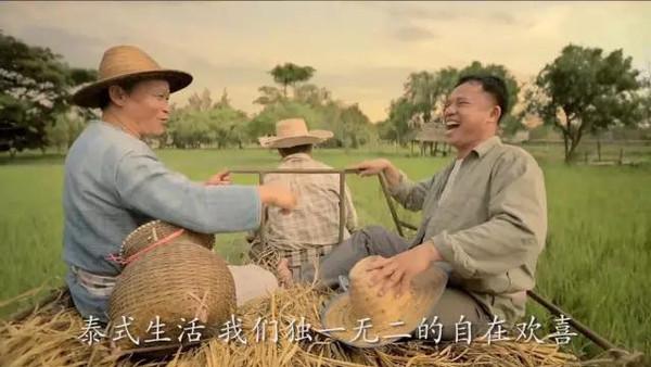 """泰国人看世界与众不同:我们用""""微笑""""经营生"""