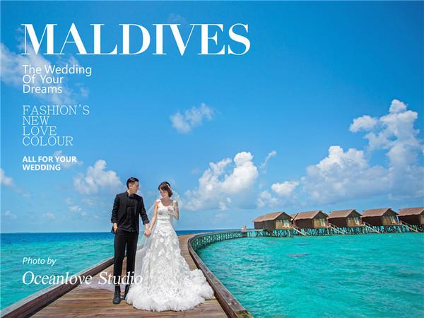 去马尔代夫拍摄婚纱照哪个岛最划算?