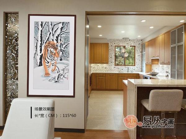 富飞三尺竖幅动物画作品虎《王者归来》作品来源:易从网