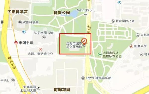 沈阳市行政区划调整规划等内容,用先进的动感模型技术渲染了盛京皇城图片