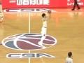 视频-何敬佳命中半场超远压哨投篮 北控VS青岛