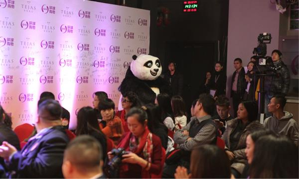 功夫熊猫阿宝惊喜出场吸引全场目光