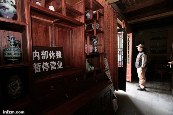 北京整治会所歪风,市属公园内私人会所一律关停。图为上林苑饭庄暂停营业。 (CFP/图)